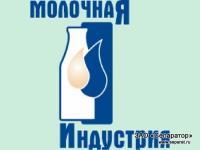 Международный форум «Молочная индустрия 2011»
