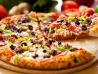 Что такое пицца